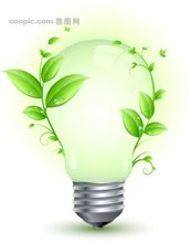 环保型光源
